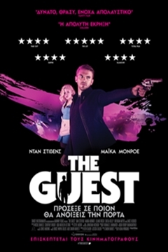 Guest, The - 2014