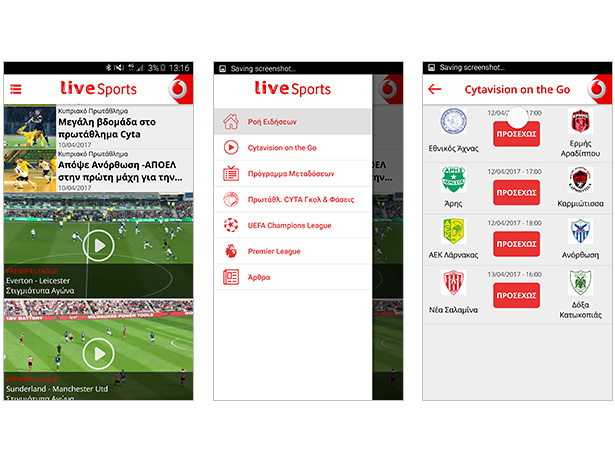 liveSports Screenshot