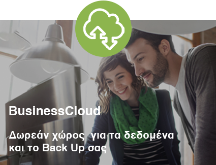 BusinessCloud
