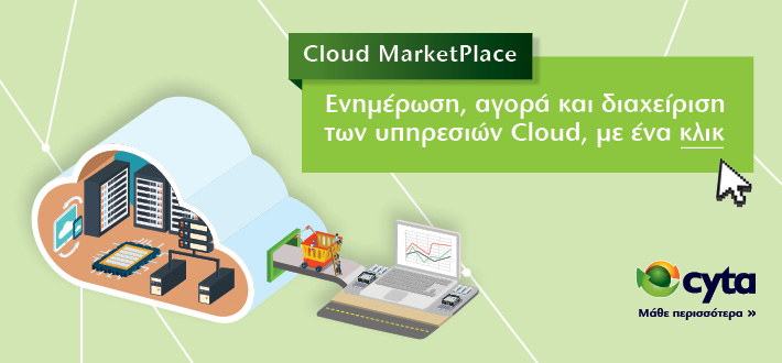 cloud marketplace