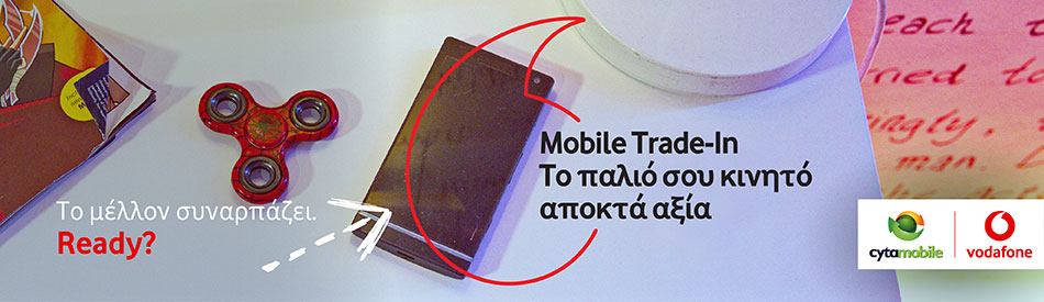 mobile-trade-in