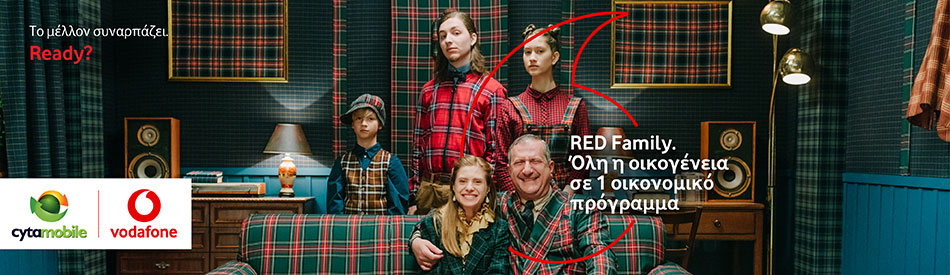 red-family