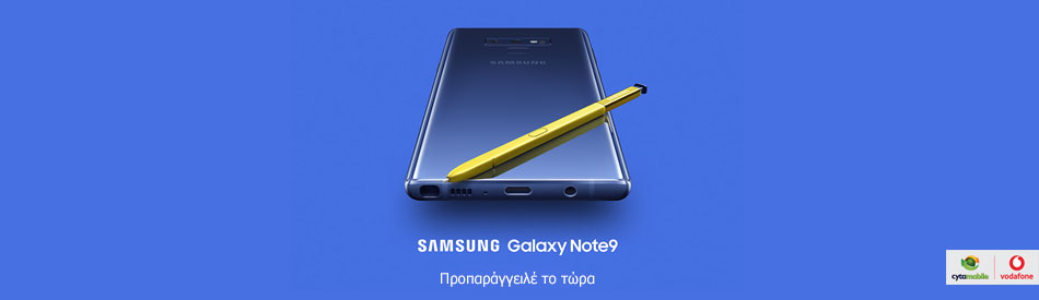 samsung-galaxy-note-9