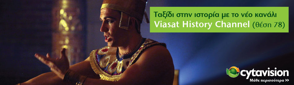 Viasat History Channel